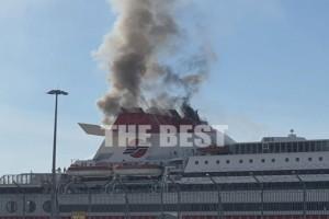 Πάτρα – Συναγερμός στο λιμάνι: Φωτιά σε πλοίο