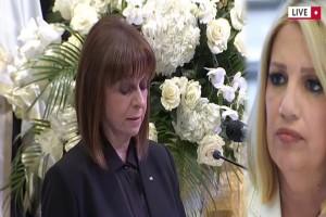 Κηδεία Φώφης Γεννηματά: Με σπασμένη φωνή ο επικήδειος της Κατερίνας Σακελλαροπούλου - «Αποχαιρετούμε ένα πρότυπο ευγένειας και αισιοδοξίας» (Video)