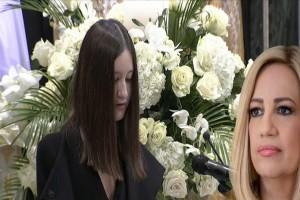 Κηδεία Φώφης Γεννηματά: «Αντίο μαμά, είσαι μαχήτρια - Θα σε αγαπάμε πολύ για πάντα» - Συγκλόνισε η μικρή της κόρη, Κατερίνα (Video)
