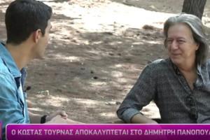 Αποκάλυψη από τον Κώστα Τουρνά: «Δοκίμασα ναρκωτικά μία φορά στην ζωή μου...»