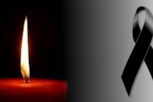 Λαμία: Πέθανε ο Ηλίας Παπαδήμας