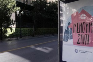 Lockdown ξανά στην Ελλάδα; Σε ποιες περιοχές μπορεί να επιβληθεί