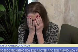 «Λύγισε» η Μαρία Κανελλοπούλου μπροστά στην κάμερα του Mega (vid)