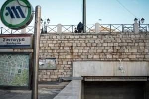 Μετρό: Κλειστός ο σταθμός στο Σύνταγμα την 28η Οκτωβρίου