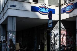 ΟΑΕΔ: Προσλήψεις εργαζομένων καθαριότητας με λιγότερο κόστος για το Δημόσιο