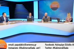 Έξαλλος ο Γιώργος Παπαδάκης - Χαμός στον αέρα της εκπομπής
