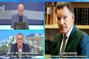 Πέραμα: Απειλιτικά τηλεφωνήματα για Κούγια!  (Video)