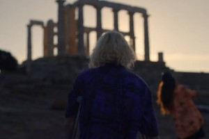 Η Αθήνα του 2034 μέσα από το βλέμμα του Romain Gavras