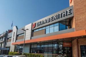 Σκλαβενίτης: Μεγάλη απάτη με τα σούπερ μαρκετ - Έξαλλοι οι πελάτες