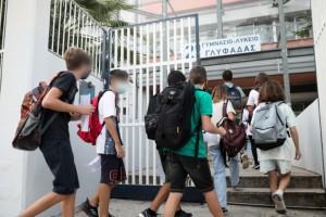 Σχολική κάρτα: Από 1 Νοεμβρίου στο edupass.gov.gr για μαθητές σε δημόσια σχολεία
