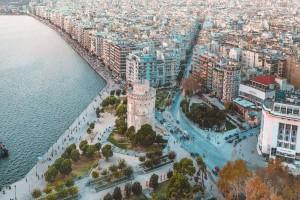 Υποχρεωτική αργία η 26η Οκτωβρίου για τη Θεσσαλονίκη