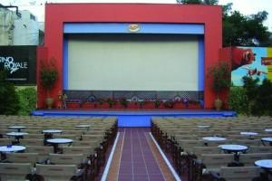 Αελλώ Cinemax 5+1