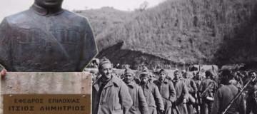 Δημήτρης Ίτσιος: Ο Έλληνας στρατιωτικός που θα έπρεπε όλοι να θυμόμαστε!