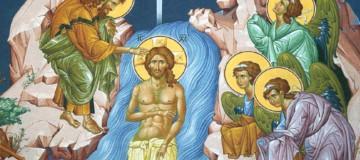 Το γνωρίζατε; Ο λόγος που ο Χριστός διάλεξε τον Ιορδάνη ποταμό για να βαπτισθεί!