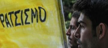 Ρατσιστική βία στη Νέα Ιωνία: Γρονθοκόπησαν άγρια Πακιστανό! (photo)