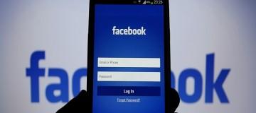 Η νέα εφαρμογή του Facebook που κανένας δεν πρόσεξε!