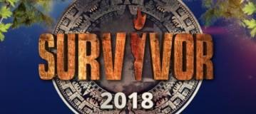 Survivor - Διαρροή: Αυτή είναι η ημερομηνία του μεγάλου τελικού!