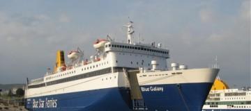 Πρόβλημα με πλοίο που θα ταξίδευε για Χανιά!