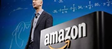 Το σπίτι όπου «γεννήθηκε» η Amazon πωλείται!