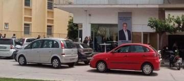 Ναύπλιο: Επιτέθηκαν σε υποψήφιο δημοτικό σύμβουλο της Νέας Δημοκρατίας!