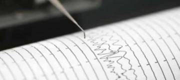 Ισχυρός σεισμός 5,5 Ρίχτερ στην Ινδονησία!