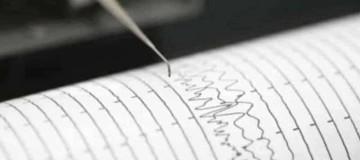 Σεισμός στην Αμαλιάδα!