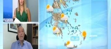Τάσος Αρνιακός: Με βροχές και χαλάζι ο καιρός! Πόσο θα κρατήσει το κύμα κακοκαιρίας; (Video)