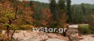 Χαμός Κυρίου στην Εύβοια από την κακοκαιρία: Κατέρρευσε γέφυρα, αποκλείστηκαν χωριά! (video)