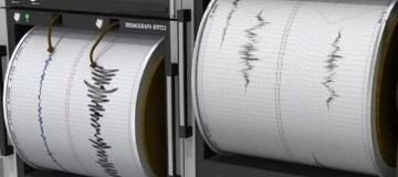 Δυνατός σεισμός ταρακούνησε την Αττική!
