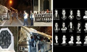 Τραγωδία στα Τέμπη: 13 Απριλίου 2003 - 18 χρόνια από την ημέρα που 21 μαθητές άφησαν την τελευταία τους πνοή (Video)