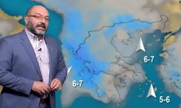 «Καμπανάκι» του Σάκη Αρναούτογλου: Νέα επίθεση του καιρού στις επόμενες μέρες