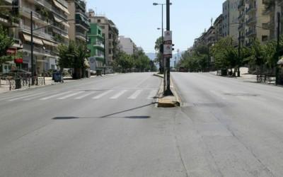 «Άδειασε» η Αθήνα! Φωτογραφίες από το έρημο κέντρο της πόλης!