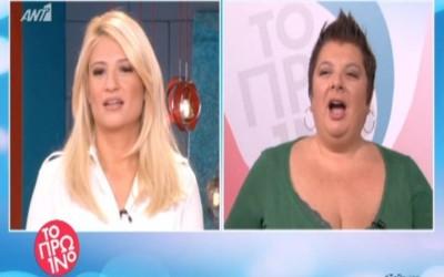 Αγνώριστη! Η Ελεάννα Τρυφίδου έχασε 10 ολόκληρα κιλά και έγινε άλλος άνθρωπος!
