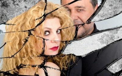 «Strass» με την Τάνια Τρύπη και τον Αλέξανδρο Ρήγα