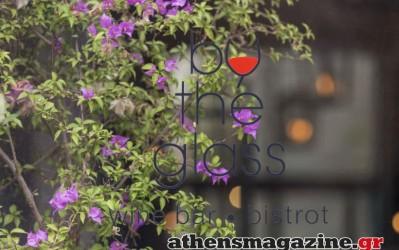 Το wine bar που αποτελεί meeting point για το οινόφιλο κοινό της πόλης!
