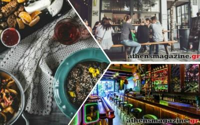 4+1 μαγαζιά στο κέντρο της Αθήνας που θα σας εντυπωσιάσουν!