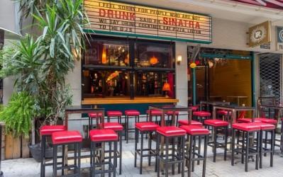 Drunk Sinatra & Rehab: Στη Στοά της Αγάπης, ένα μπαρ με μοναδικό στυλ!