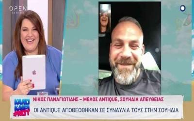 Νίκος Παναγιωτίδης: Δεν φαντάζεστε πως είναι σήμερα το άλλο μισό της Έλενας Παπαρίζου!