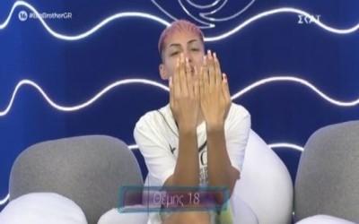 Big Brother: Σοκ στο σπίτι με τα νύχια του Θέμη - Πώς αντέδρασαν Αντιδήμαρχος και Ράνια