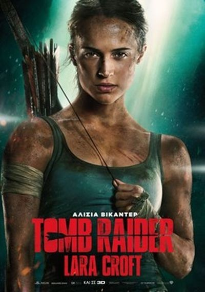 Tomb Raider: Lara Croft