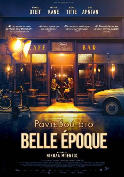 Ραντεβού στο Belle Époque