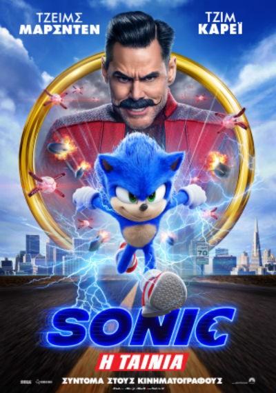 Sonic η Ταινία (Μεταγλ.)