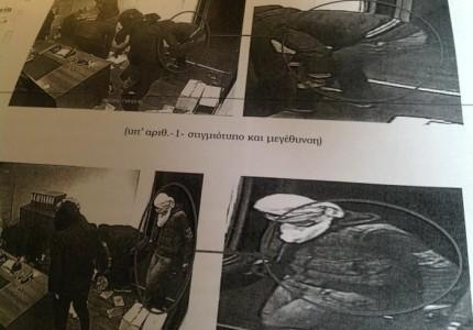 Φωτογραφίες ντοκουμέντο: Καρέ καρέ η δράση των ληστών που άδειαζαν τα χρηματοκιβώτια!