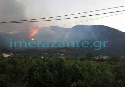 Ζάκυνθος: Πολύ δύσκολη η σημερινή νύχτα - Η φωτιά ανεξέλεγκτη πλησιάζει σπίτια!