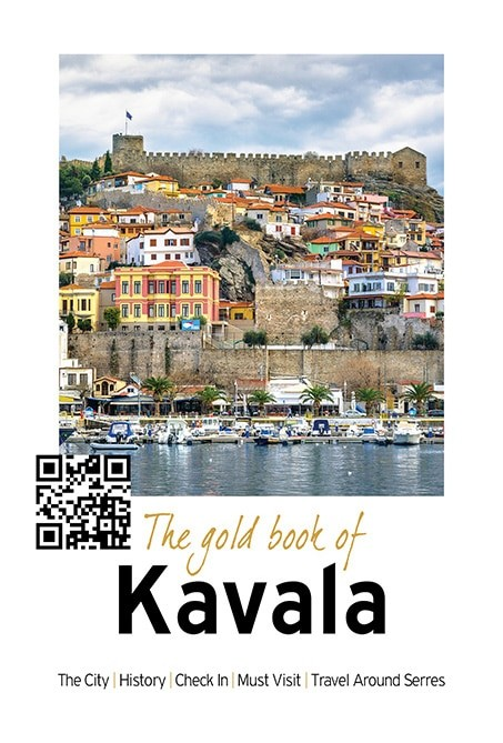 The Gold Book of Kavala