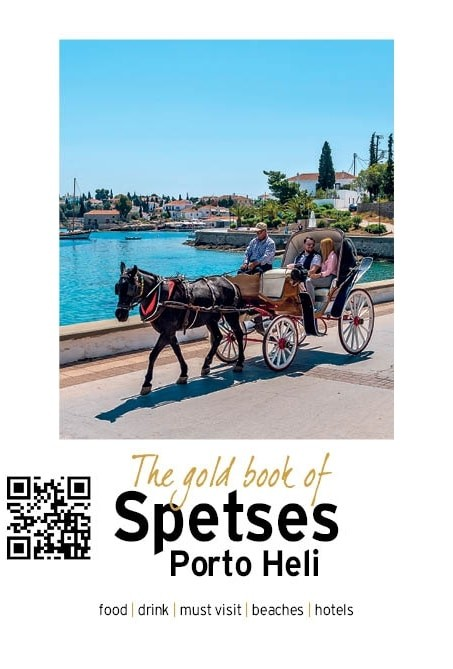 The Gold Book of Spetses