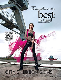 Best in Travel Thessaloniki