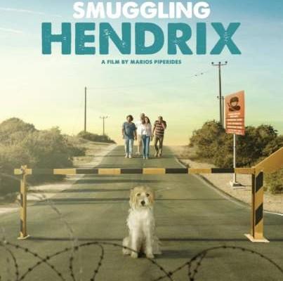 Αναζητώντας τον Χέντριξ