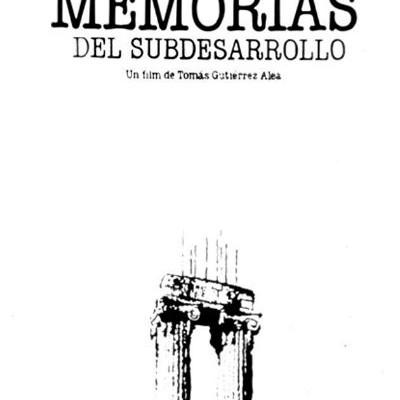 Μνήμες Υπανάπτυξης