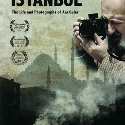 Το Μάτι της Κωνσταντινούπολης
